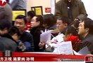 中国公民赴美签证新政下周施行