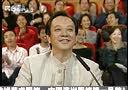 第四届CCTV电视舞蹈大赛群众创作表演舞《快乐甲板》(New1)