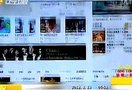中国两大视频网站优酷土豆合并 行业或将洗牌-3月13日