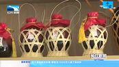 湖北省市场监管局:一张黄酒生产许可证助推精准脱贫