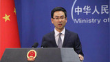 美财政部将中国从汇率操纵国名单中移除 外交部回应