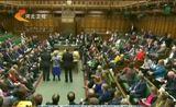 [看今朝]英国议会下院通过启动脱欧进程议案