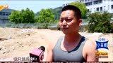 """飞身追停工程车 刘文忠获评""""最美温州人"""""""