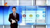天津:首位申请人通过网络完成户籍信息变更