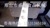 贵阳市全自动包子机价格 清镇市小型商用包子机 开阳县盛邦包子机视频—在线播放—优酷网,视频高清在线观看