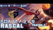 [LOL第一视角]Gen Rascal RUMBLE vs EKKO Top - Patch 9.24 KR Ranked