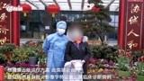 武汉战疫一线 丨北京医疗队病区第一位临床诊断病例患者出院