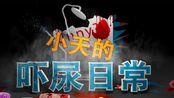 【小天】阿拉哈:以恩岛的诅咒(Araha : Curse of Yieun Island)国内首通!直播录像