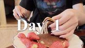 【m7's vlog9宅家都在干什么?】 第一次做的真正的早餐香蕉????松饼 | 家用脱毛仪 | 好看的电影 | 好闻的香薰 | 拆快递 BrandyMe