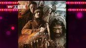 [大戏看北京]《私人订制》是为市场订制的电影