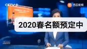 国家开放大学 成人学历 火热招生中!
