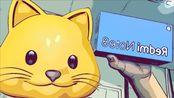【猫爷开箱】红米Redmi note8(普通不带Pro版)开箱上手 骁龙665+4800W四摄 千元系列性价比不错
