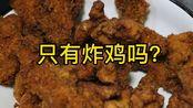 「VLOG」在三亚过春节,小姑娘烧了10道菜,吃的太爽了!