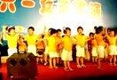 漳州市双菱幼儿园2012儿童节表演