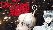 【热缩片】白细胞的天线小帽几(制作过程)