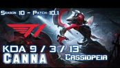 [LOL第一视角]T1 Canna CASSIOPEIA vs LUCIAN Top - Patch 10.1 KR Ranked