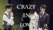 【齐思钧】Crazy in love(甄律师/甄红/MGQ时尚风云侦探助理混剪)