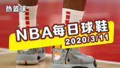 "★NBA每日球鞋★ 2020年3月11日,AJ34""忠犬八公""PE、LBJ7代"