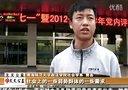 天天公益    7月8日节目 三省联销彩票西宁火热上市