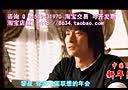 n81中国好声音年会3~1