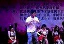 樟树网 www.zhangshu.com 樟树大舞台唱歌比赛视频 2