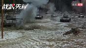 """解放军反炮兵""""神器"""",第一波有效打击仅12秒,曾让越军提心吊胆"""