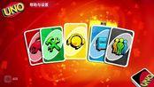 【桌游怎么玩】UNO,基础规则,教学,数字牌,颜色,符号,变色,转向,经典,+2,+4,育碧,ubisoft,one