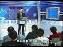 餐饮酒店人力资源管理的四份契约 夏连悦.19 时代光华管理课程