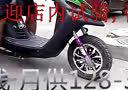 摩托车专卖店地址电话【团购啦】-加宽后轮 大野馬 马杰斯特 日照