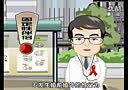 艾滋病的早期症状 艾滋快速检测 试纸堂【www.shizhitang.com】