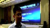 中国钢铁产业智能制造(通化)发展论坛在我市举行