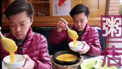成都开了10年的粥店,12元钱一大锅,配辣不怕冒菜一大锅吃美了