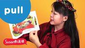 Susan教英语 牛津树1+阶 25-30 幼儿英语 分级阅读