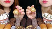 【吃饭啦】Kim&Liz | 巧克力蛋糕盛宴:迷你巧克力蛋糕卷、迷你巧克力大福、好时巧克力蛋糕卷、巧克力甜吉、冰淇淋蛋糕