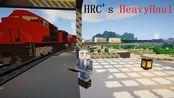 【沉浸铁路】【Minecraft】4个steve高的货柜车卡!HRC火车装载作业