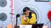 20191107 Arirang Radio Music Access cute moments of Hong Isaac