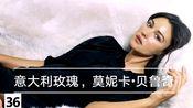 【莫妮卡贝鲁奇】女神1岁到54岁的变化