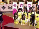 愛知県 激辛対決 でらSKE 夜明け前の国盗り48番勝負 VOL.4 本編 SKE48
