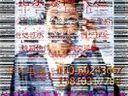 北京到河南周口市货运专线【河南60243667全境】北京至河南周口市物流搬家公司
