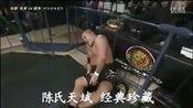NJPW_0539_铃木实&Shelton Benjamin vs.矢野通&石井智宏—在线播放—优酷网,视频高清在线观看