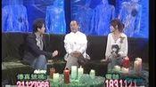 2006-11-18 怪談:南洋不思議手記.EP05~詩巫冤靈(嘉賓:司徒法正)—在线播放—优酷网,视频高清在线观看