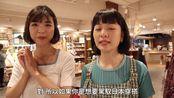 【Meg Lu】矮個直擊niko and...3個穿搭技巧!阿圓和我變身日系風格!feat.一隻阿圓