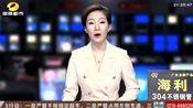 湖南怀化:假牌奔驰车高速狂飙 驾驶证扣24分还面临拘留