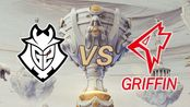 【Chovy第一视角】G2 va GRF_加里奥 10月18日 [S9世界赛小组赛_Day6]