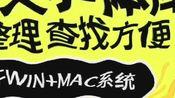 ps中英文字体包毛笔书法艺术字库下载cdr/ai字体美工广告设计素材