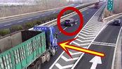 轿车在高速上倒车,这是十分危险的行为,这种司机就应该吊销驾驶证