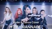 ITZY- WANNABE 小提琴violin跳舞dance Cover K-POP by 咪妃Julia【Julia 咪妃】