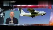 宋心之:轰20外形似美军B2,战力5倍于轰6K?