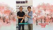 专业古玩鉴定机构郑州古玩鉴定交易市场的专家教你怎么制作拓片