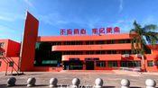 大埔火车站:第110站,粤M,广东省梅州市大埔县